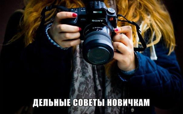 Про фото PRO